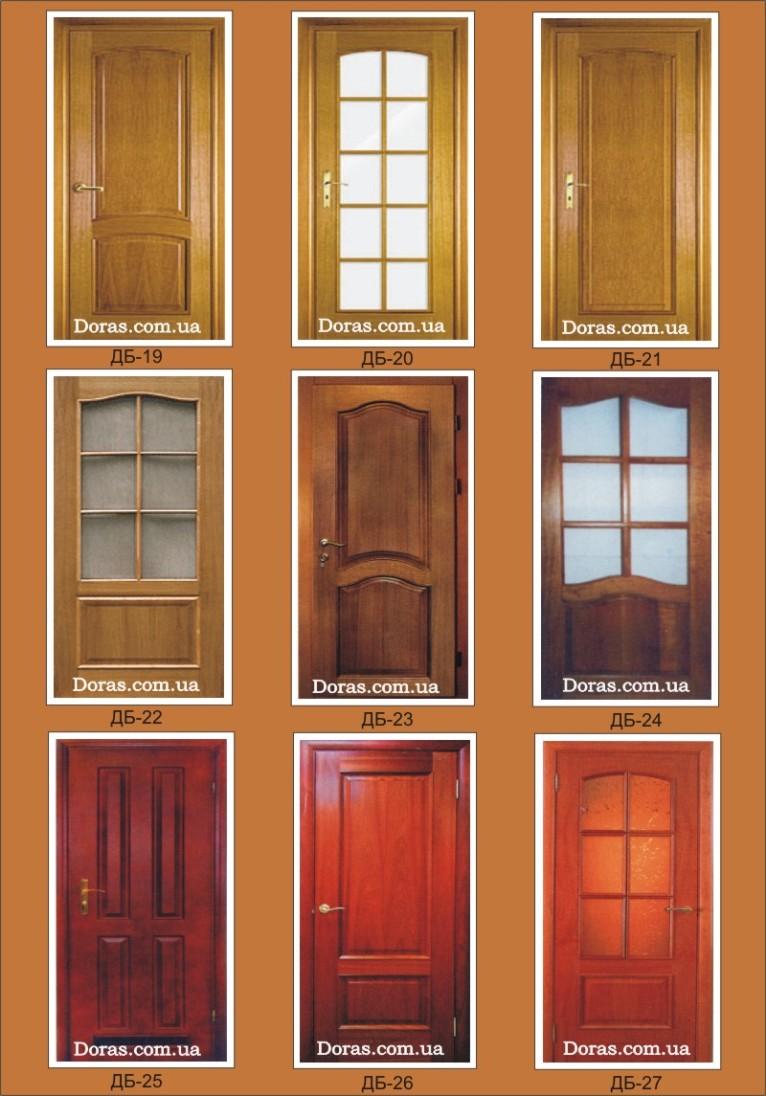 каталог дверей из дерева входные